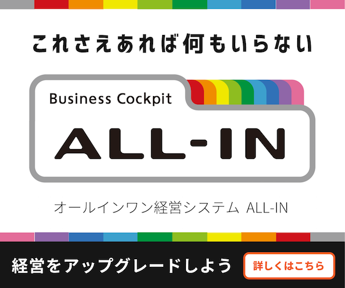 bnr_all-in_gy-24