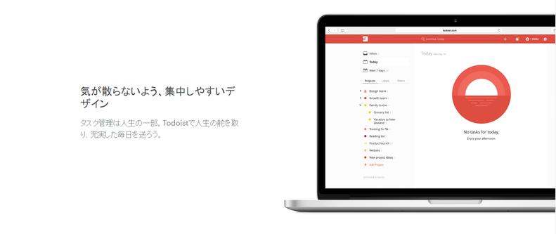 task-management3