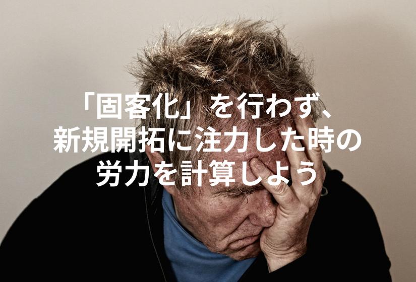 kokyakuka 2