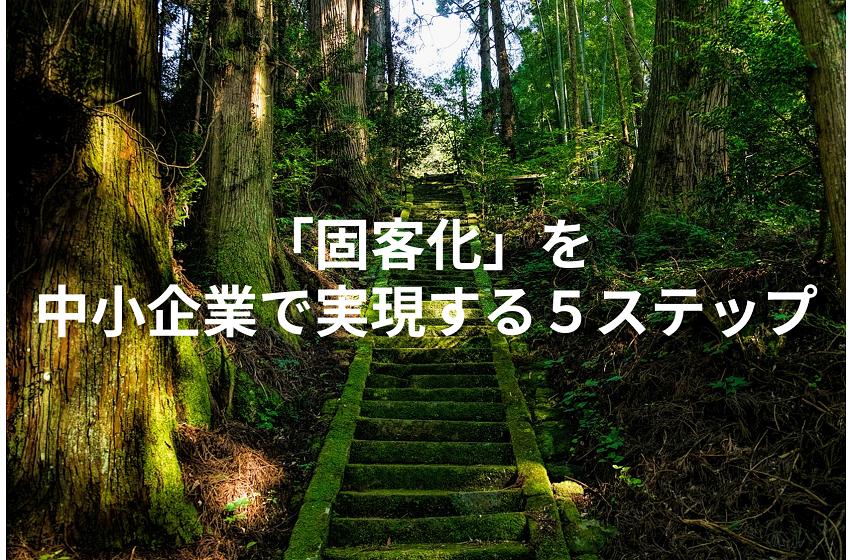 kokyakuka 5