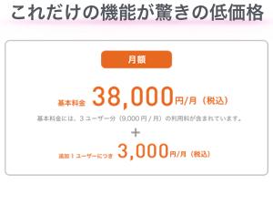 メール本文.004