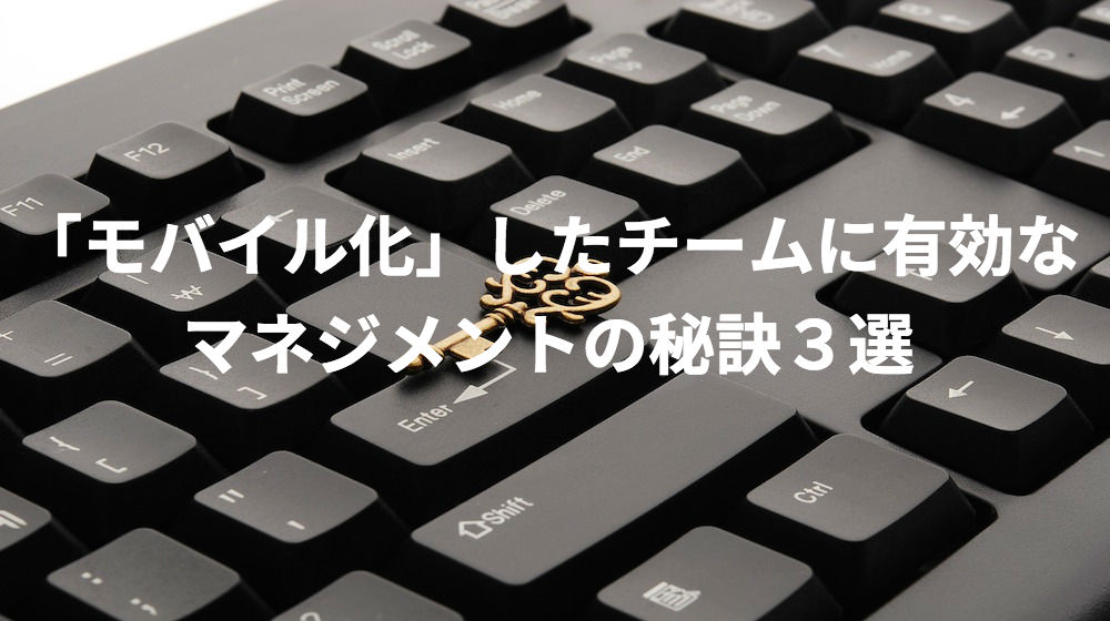 mobile-ka-s2-1