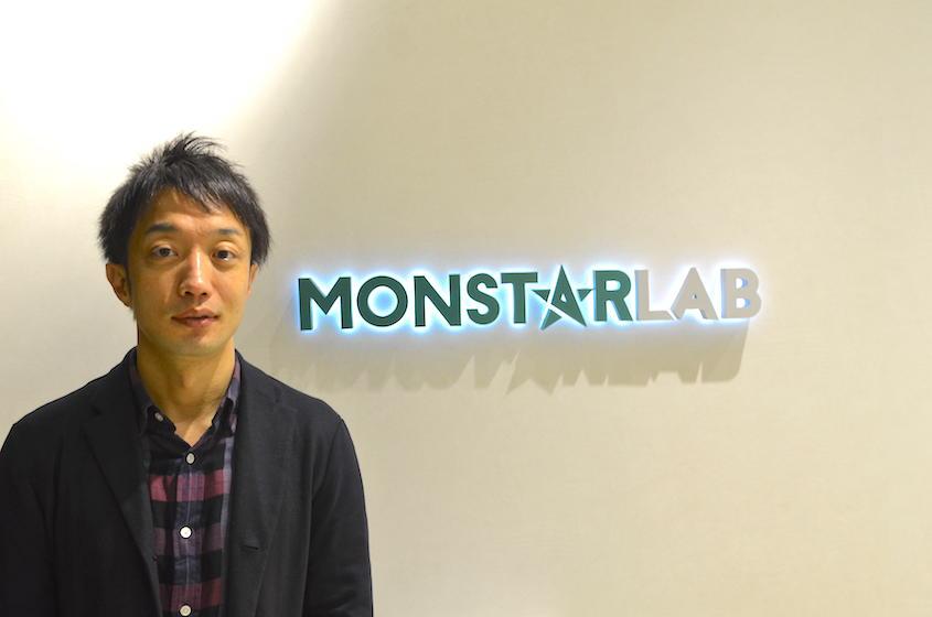 monstar 8