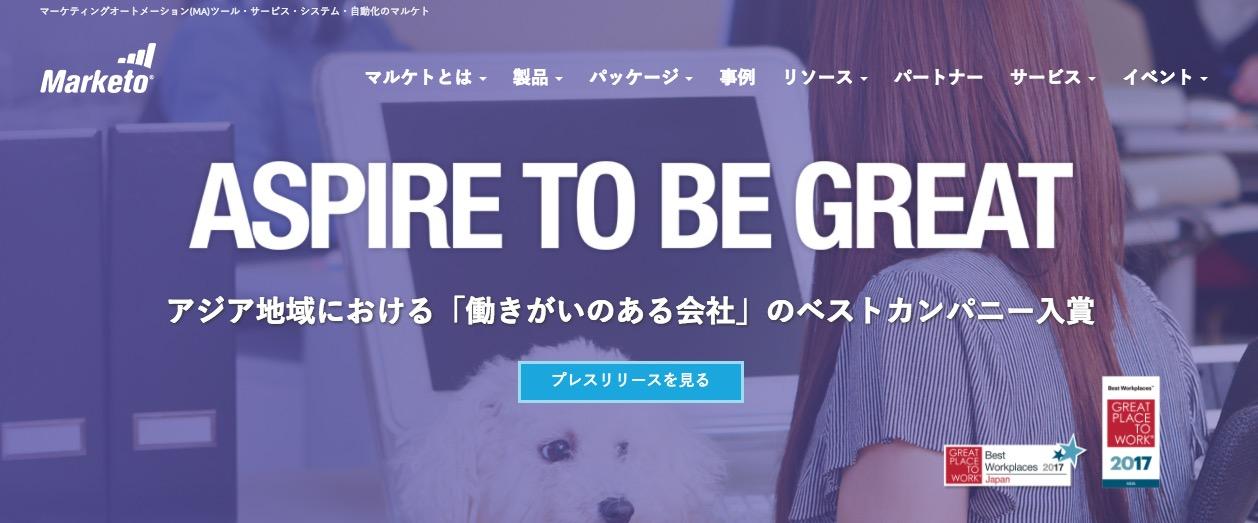 スクリーンショット 2017-05-16 3.48.26