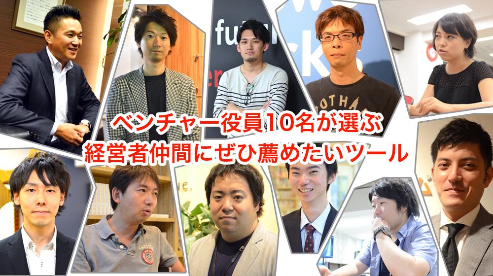 UPG-FB.jpg