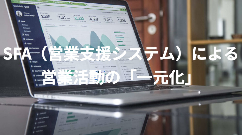 ichigen-ka-s1-1.jpg