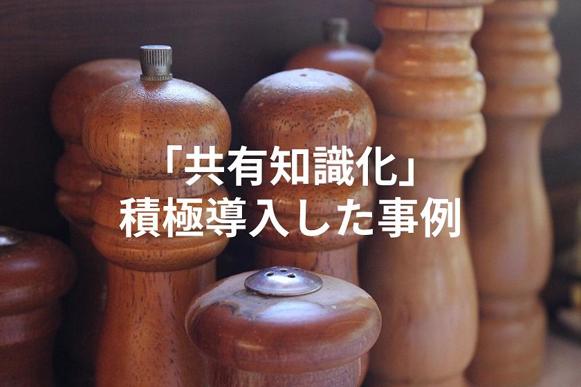 kyouyu-3-1.png
