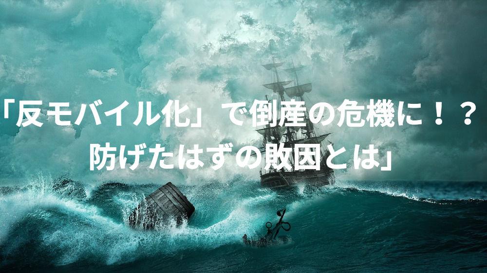 mobile-ka-a1-1-3.jpg