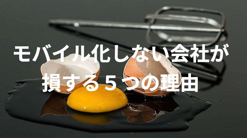 mobile-ka-p2-1.jpg