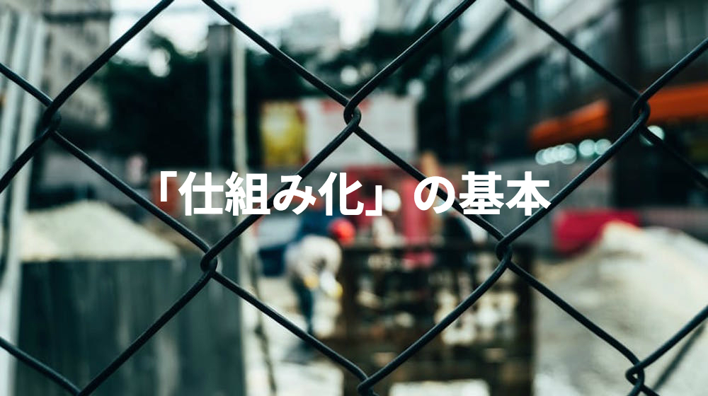 shikumika-d1-top.jpg