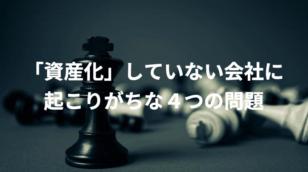 shisanka-p2-top-new.jpg