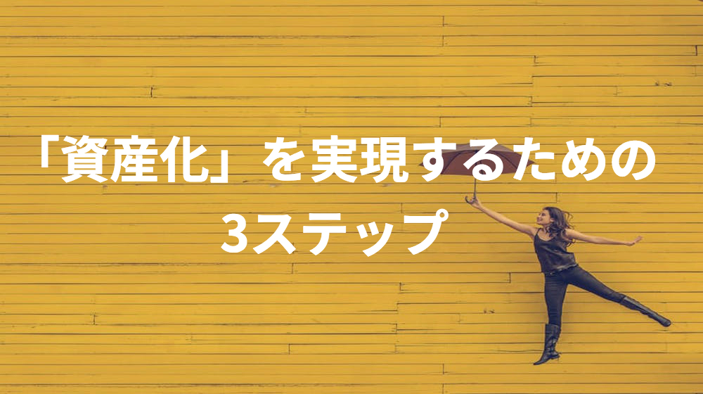 shisanka-so2-top-new.jpg