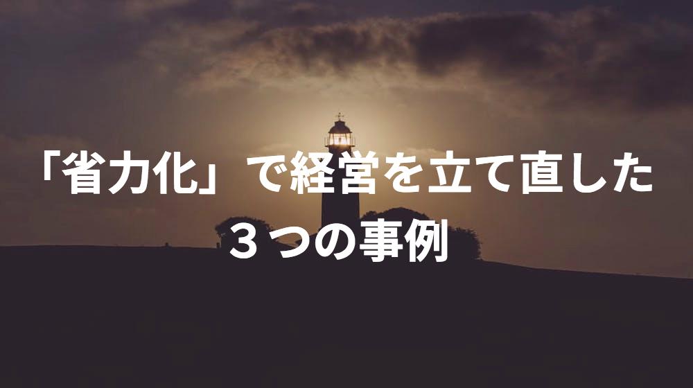 shouryokuka-a1-top.jpg