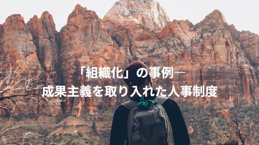 soshikika-a1.001.jpeg