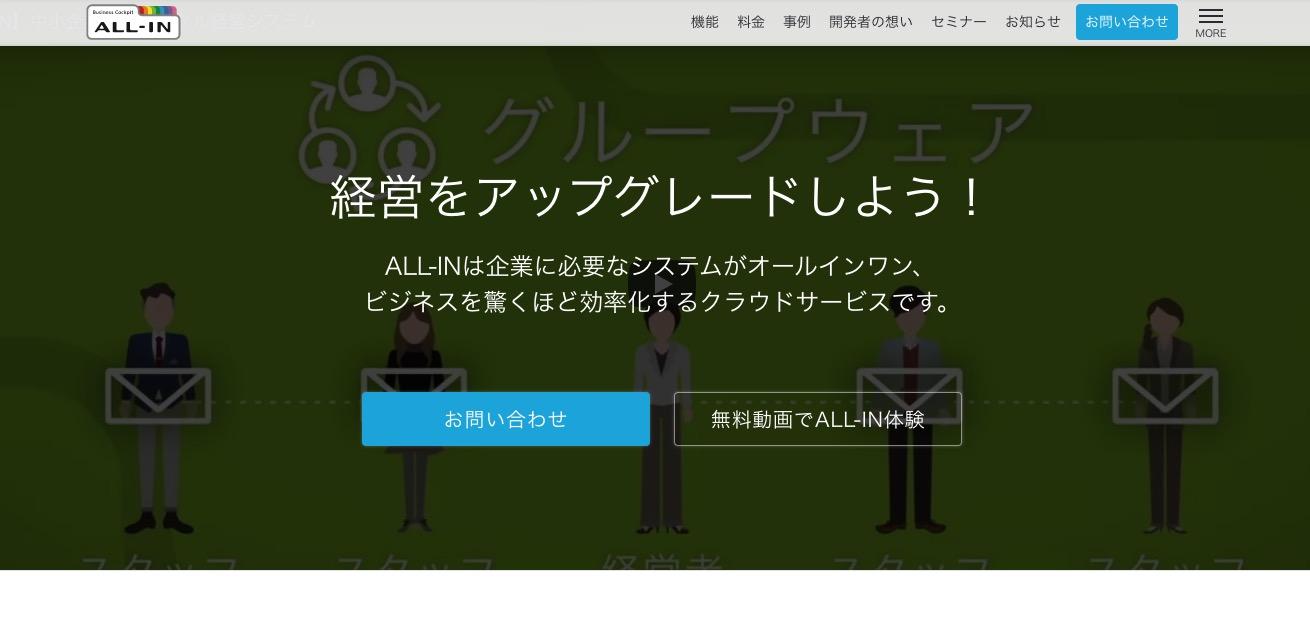 スクリーンショット 2017-12-19 10.34.29